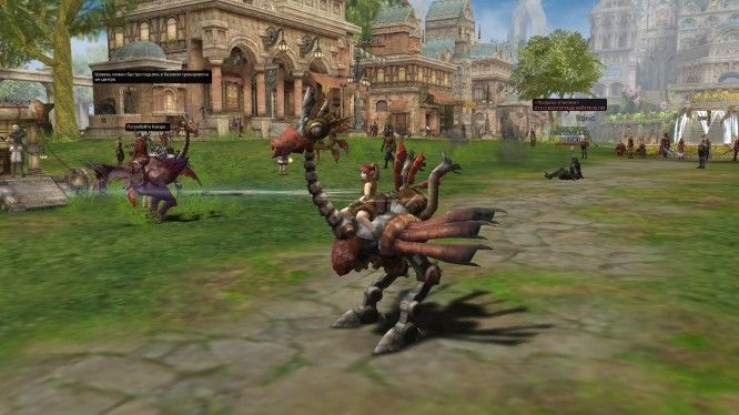 Lineage II - NCSoft Master Accounts To Be Deleted - MMOGames.com - Your source for MMOs & MMORPGs