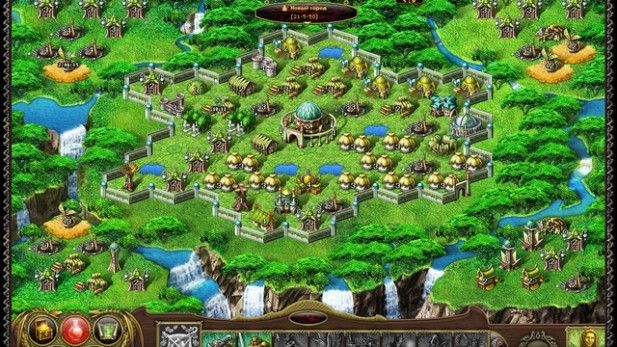 mmo-games-my-lands-town-screenshot