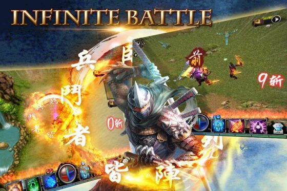 Conquer Online Mobile