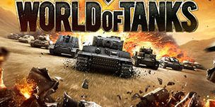 World of Tanks - Teaser