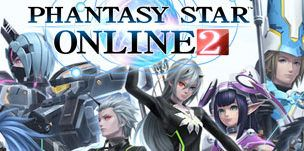 Phantasy Star Online 2 List Image