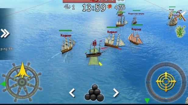 Warships Online