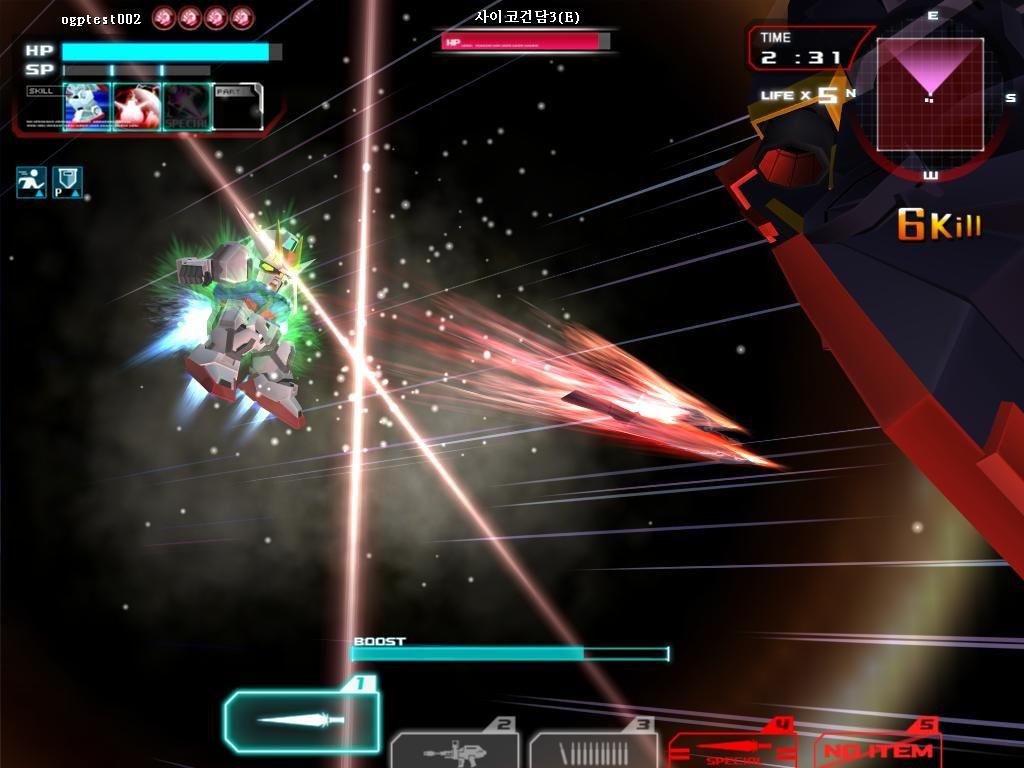 download game sd gundam capsule fighter offline