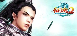 ZT Online 2