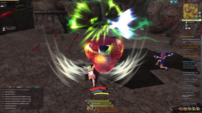 Onigiri Image 5