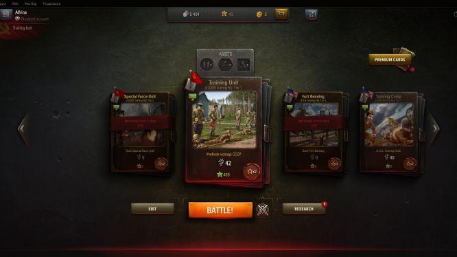 WoT_Generals_Screens_UI_Hangar_Image_04