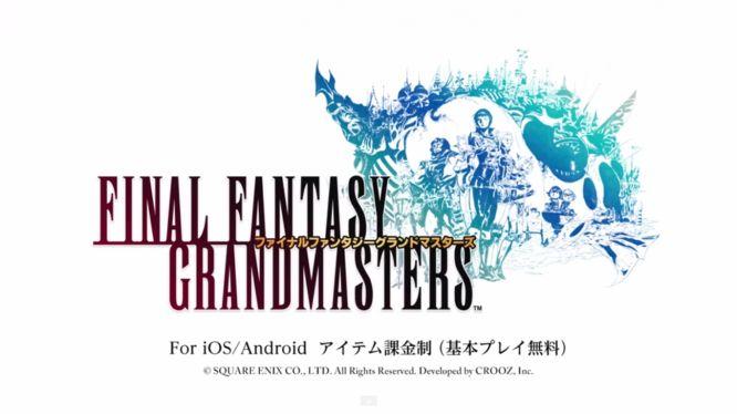 Final Fantasy XI Grandmasters 2