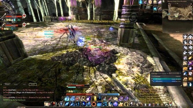 EoS - Dungeon