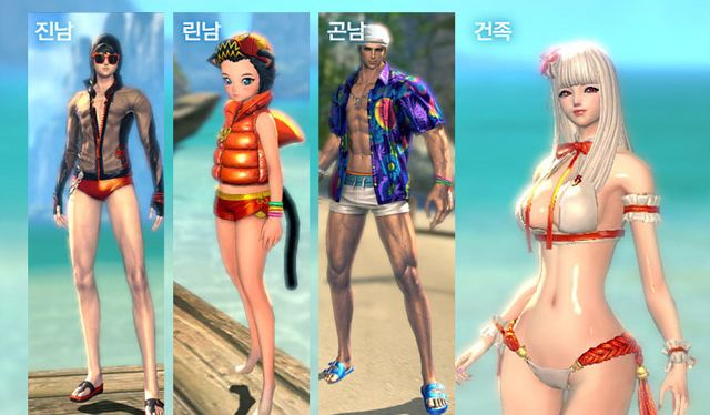 blade & soul swimsuits