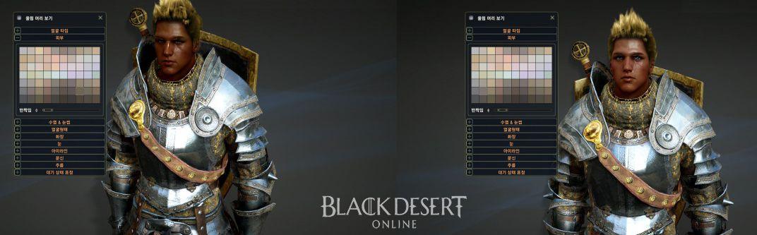 Black Desert Online Beta Changes
