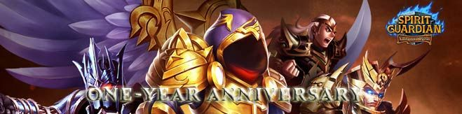 Spirit Guardian One Year Anniversary Gift Pack Giveaway