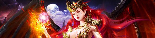 Dragon Awaken Novice Pack Giveaway