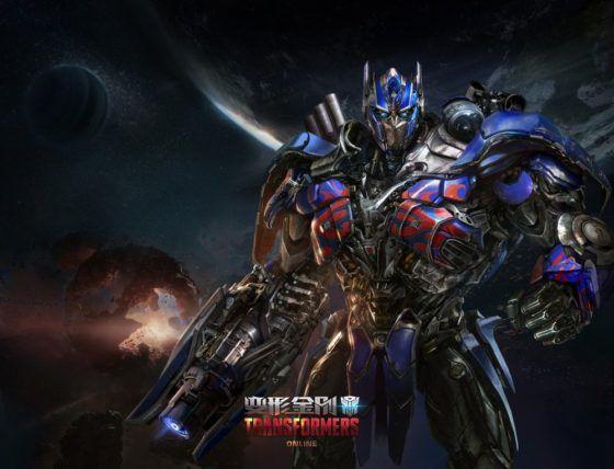 Transformers Online - MMOGames com
