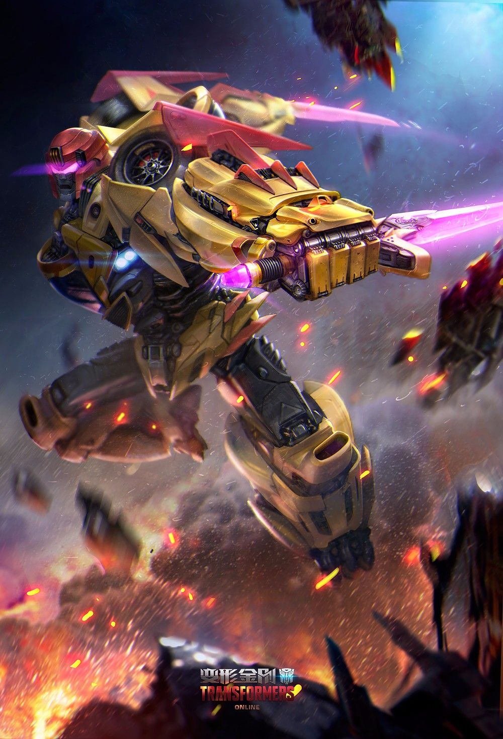 Transformers-Online-Screenshot-9.jpg