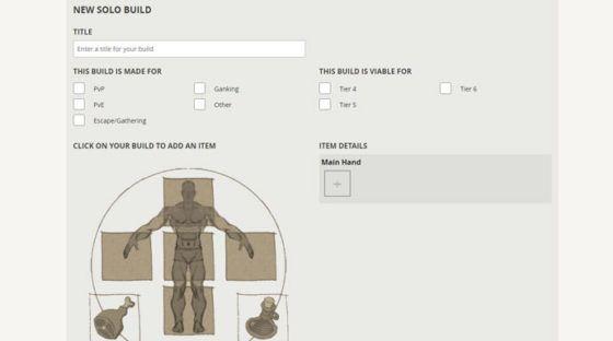 albion online character builder