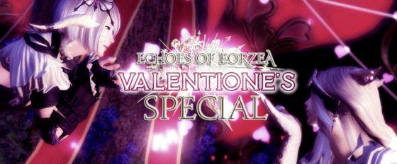 Valentione's Day lore